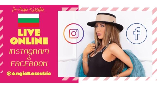 Енджи Касабие на живо в Facebook и Instagram за всички приятели от България