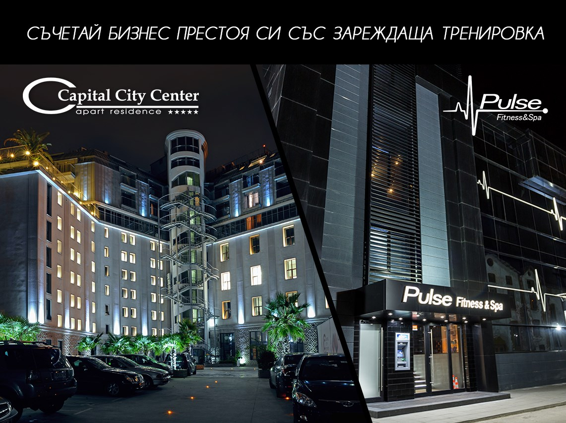 Capital City Center