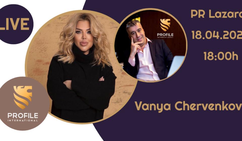 PR Lazarov - LIVE заедно с Ваня Червенкова