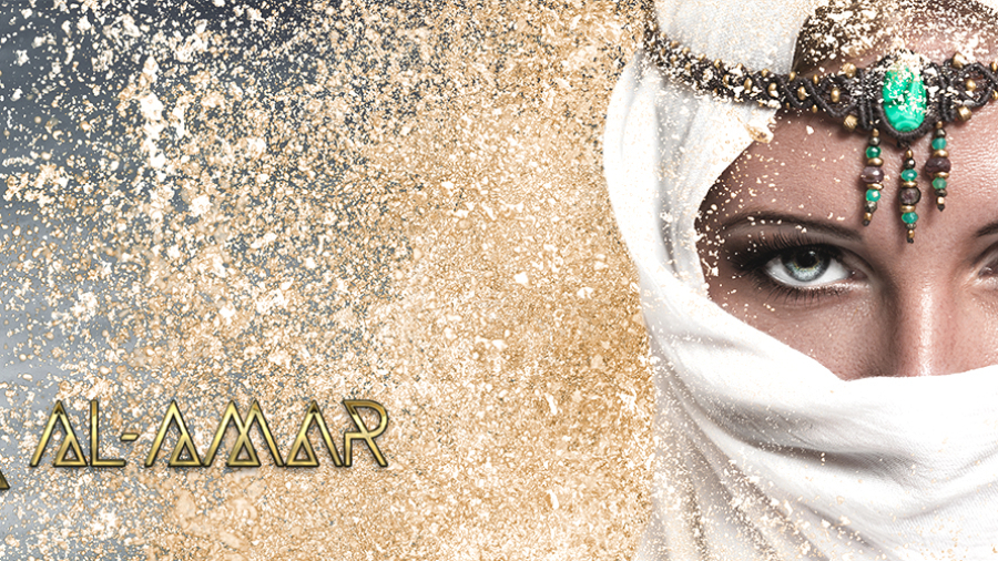 Swiss Arabian Al Amar