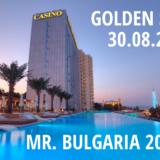Мистър България 2021