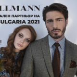 ROLLMANN облича Мистър България