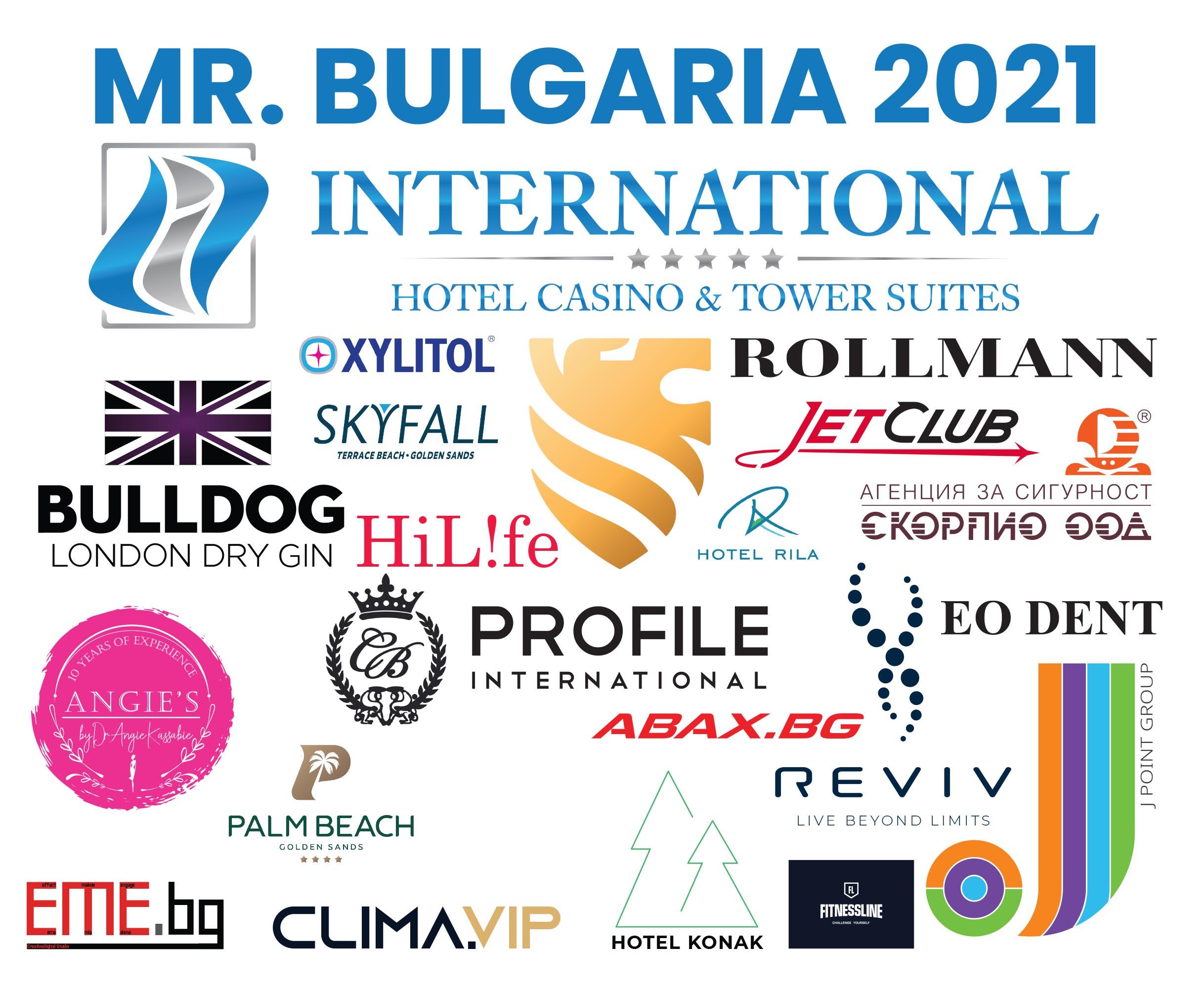 Спонсори на Мистър България 2021